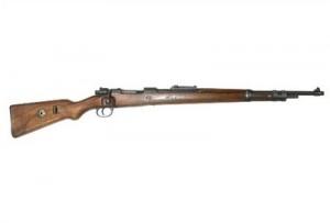rifle antiguo